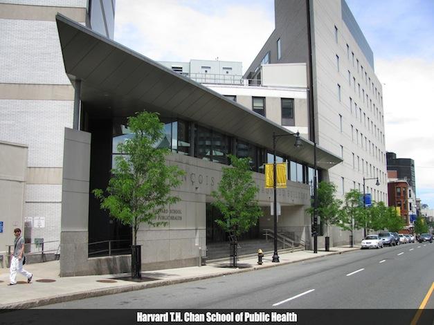 Harvard_School_of_Public_Health