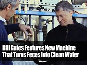 Bill-Gates-Feces-to-DrinkingWater-Machine