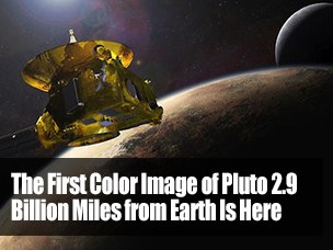 First-Pluto-Image-Recommended